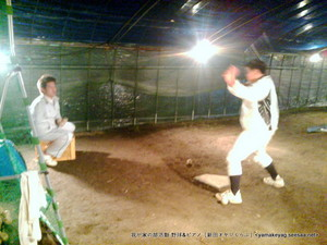 倭の冬季練習場