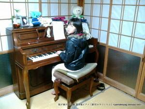 ピアノです