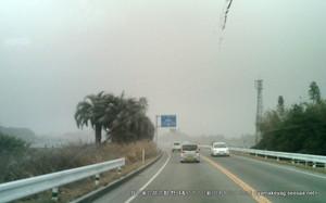 新燃岳噴火による降灰の様子